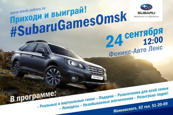 Захватывающие игры Subaru